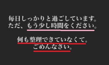 三吉彩花 インスタストーリー