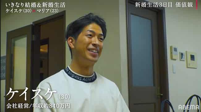 西片圭佑の顔画像